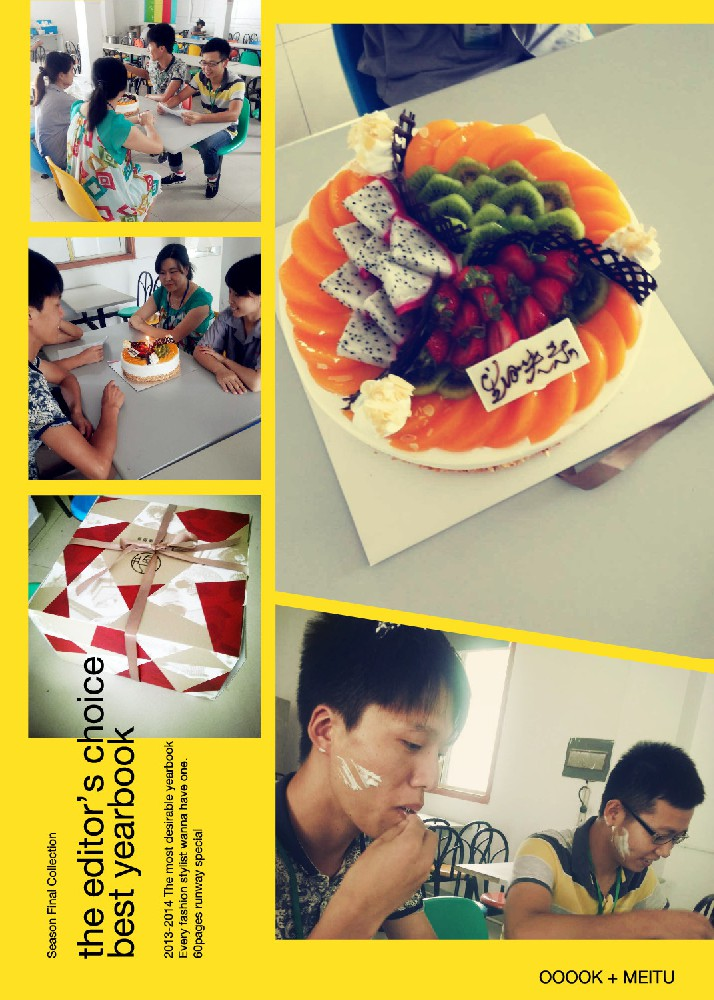 Staff birthday party in September